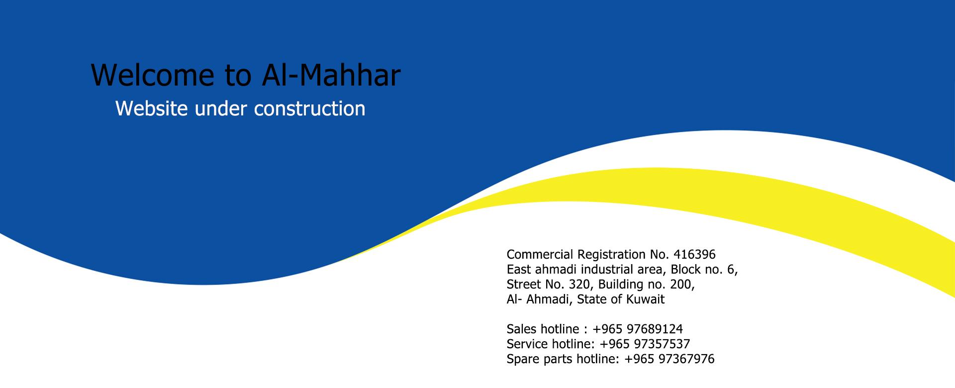 Al-Mahhar